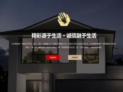 建筑石材公司模板