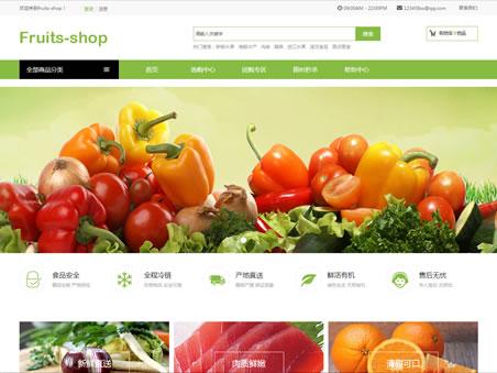 蔬果生鲜商城网站建站模板图片
