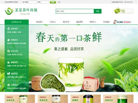 茶叶商城网站建站模板图片