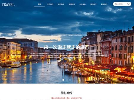 高端旅游网站商城模板建设图片