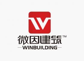微因建筑科技公司logo设计
