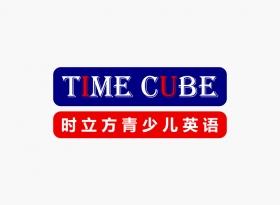 时立方logo设计