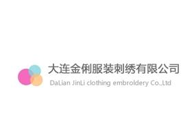 服裝刺繡公司網站SEO