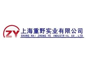 混合器類公司網站SEO