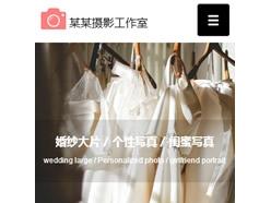 婚纱摄影工作室手机模板