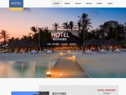 度假休闲酒店模板