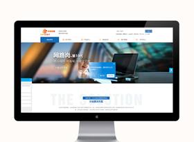 信息科技公司網站建設