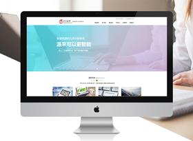 能源科技网站建设