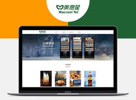 食品科技网站设计