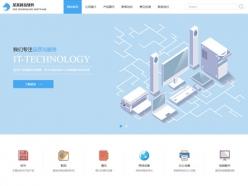 軟件科技模板
