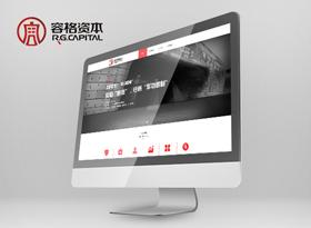 金融控股网站建设