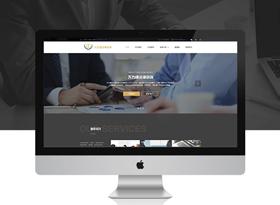 法律咨询网站建设