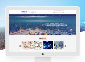 企业管理顾问网站建设