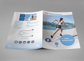 法国软组织机能促进系统2折页设计