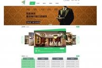 上海酒店网站制作的三大技巧