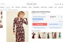 电子商务网站的产品页面优化提示