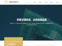 建筑建設工程公司模板