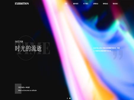 展览设计公司模板