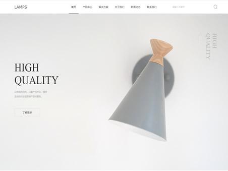 灯具灯饰公司模板图片