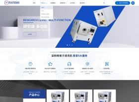 上海沛沅仪器设备有限公司网页设计