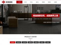 瓷砖大理石公司模板