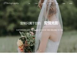 婚紗攝影工作室模板