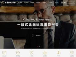 金融投资公司模板