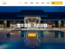 高端國際酒店模板