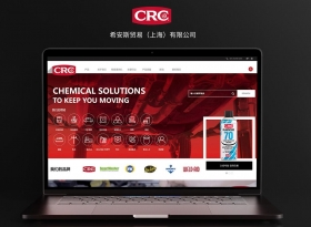 希安斯化学品网站建设