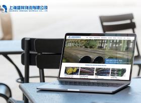 ShengQiu物资英文体育直播6台在线直播天天直播天天直播英超