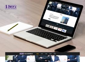 天津市必佳商贸公司网站建设