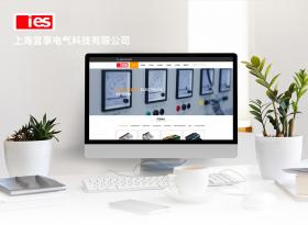 上海宜事电气公司体育直播6台在线直播天天直播制作