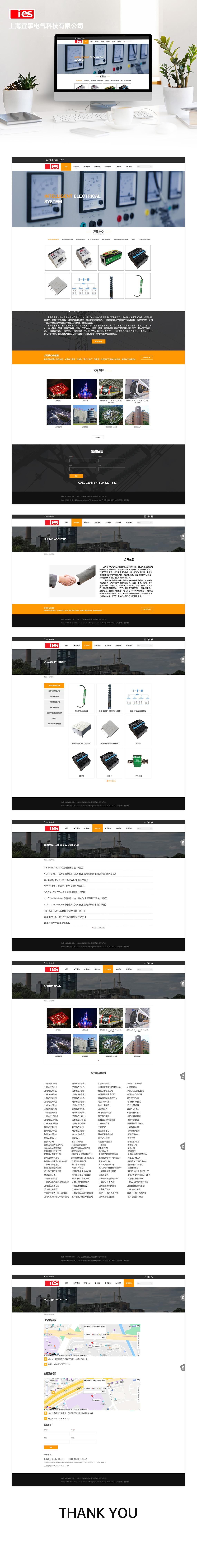 ies-asia.com