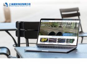 ShengQiu物资英文网站建设
