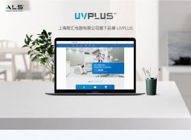 紫外线和臭氧消杀类产品网站建设