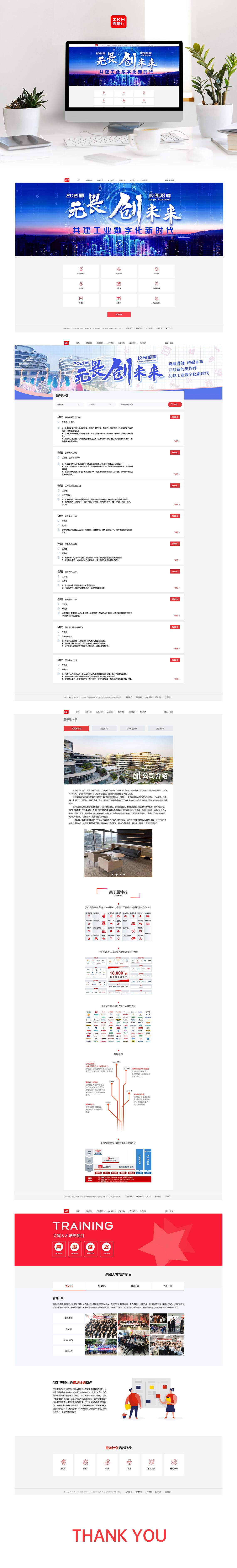 imart360.zhiye.com